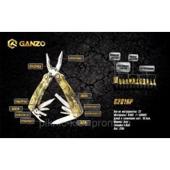 Мультитул Multi Tool Ganzo G2016-P