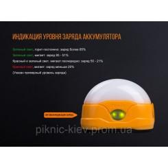 Фонарь кемпинговый Fenix CL20Ror оранжевый