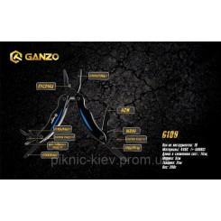 Мультитул Multi Tool Ganzo G109