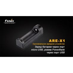 Зарядное устройство Fenix ARE-X1