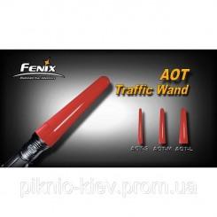 Сигнальный жезл Fenix AOT-S