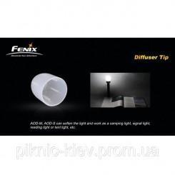 Диффузный фильтр AOD-M белый Fenix