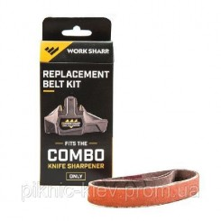 Work Sharp Набор сменных ремней Belt Kit для Combo<br />Sharpener